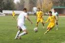 ТОП-Лига-2014. 5 ноября. «Абдыш-Ата» - «Дордой» - 1:0