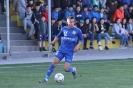 7 апреля. «Дордой» стартовал в Кыргызской Премьер-Лиге матчем с «Академией-Лидер».