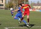 Кыргызская Премьер-Лига. 23 октября. «Дордой» - «Илбирс»
