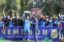 «Дордой» - чемпион Кыргызстана по футболу сезона-2020!