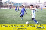 associatecup 1