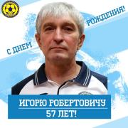 igorrobertovich 1